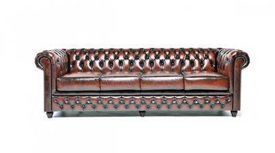 Chesterfield Sofa Original Leder | 4-Sitzer | Antik braun | 12 Jahre Garantie