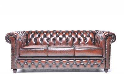 Chesterfield Sofa Original Leder | 3-Sitzer | Antik braun | 12 Jahre Garantie