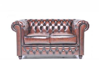 Chesterfield Sofa Original Leder | 2-Sitzer | Antik braun | 12 Jahre Garantie