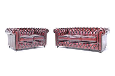 Chesterfield Sofa Original Leder |  2 + 3  Sitzer | Antik Rot |12 Jahre Garantie